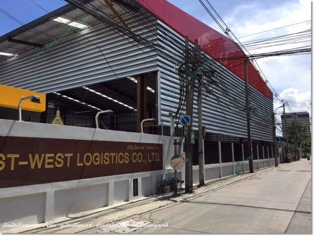 โครงการ ที่จอดรถ ของ East West Logistic