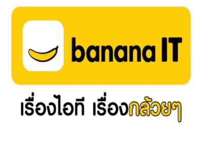 Banana-IT