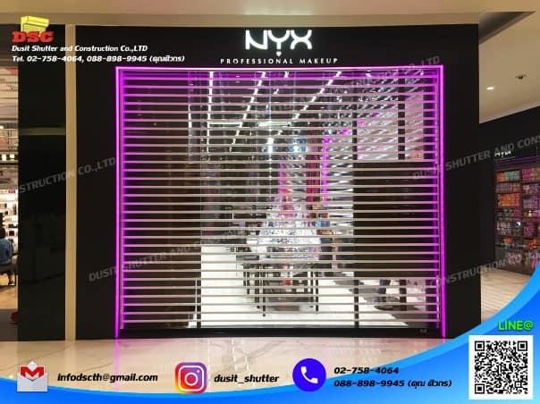 ประตูม้วน nyx ในห้าง iconsiam